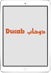 Ducab Talent Hunt iPad Application