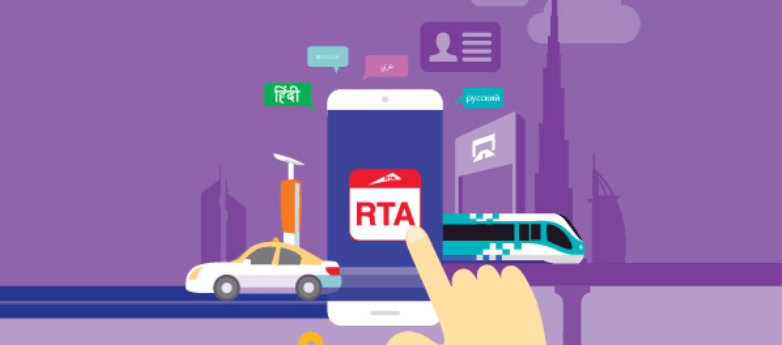 Dubai Mobile App for Local Transportation